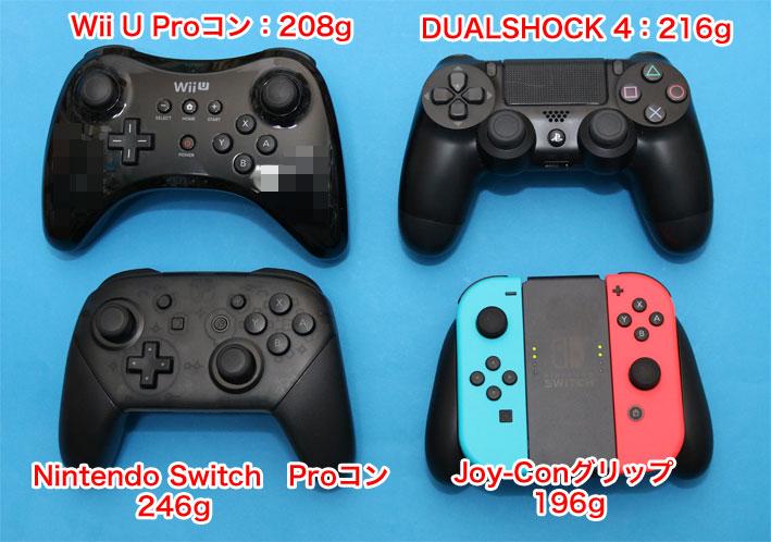 Amazon.co.jp: Switch用 USBコントローラPro Lite ...