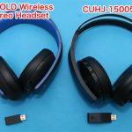 CUHJ-15001とCUHJ-15005