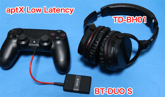 DUALSHOCK 4にBluetooth apt−LLでつなぐ