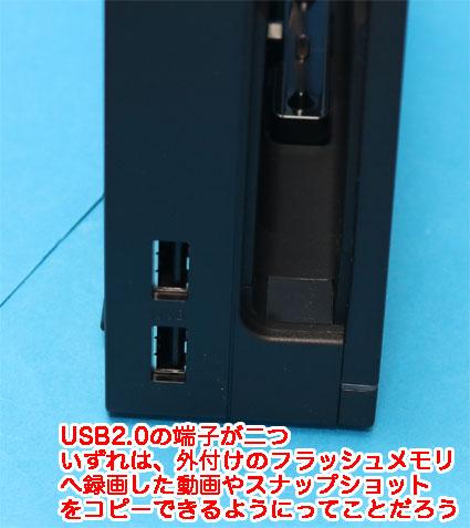 Nintendo SwitchのドックのUSB端子