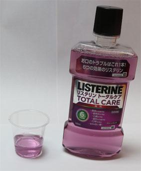 リステリン トータルケア