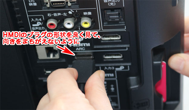 LC-22K5の裏のHDMI端子へFire TV stickをさす
