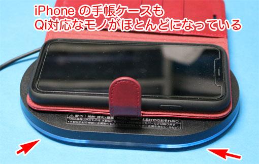 QE-TM102とiPhoneXRの手帳ケース