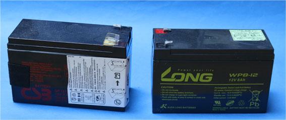 12V8AhのUPS鉛電池