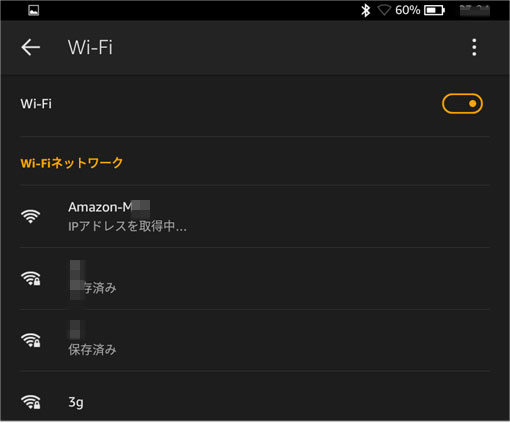 EchoのSSIDは、Amazon-○○○
