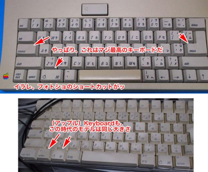 AppleKeyboardの配列違い