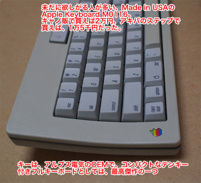 Apple Keyborad M0116