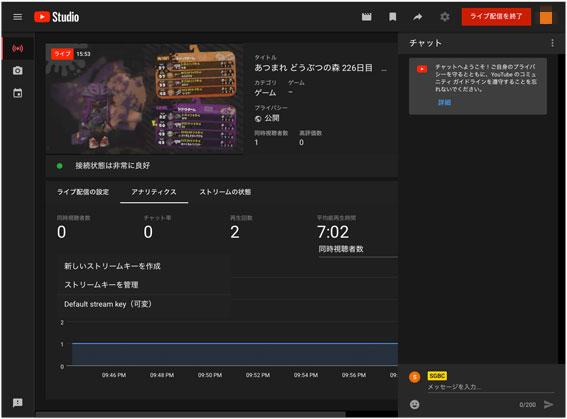 YouTube Studio ライブ管理画面