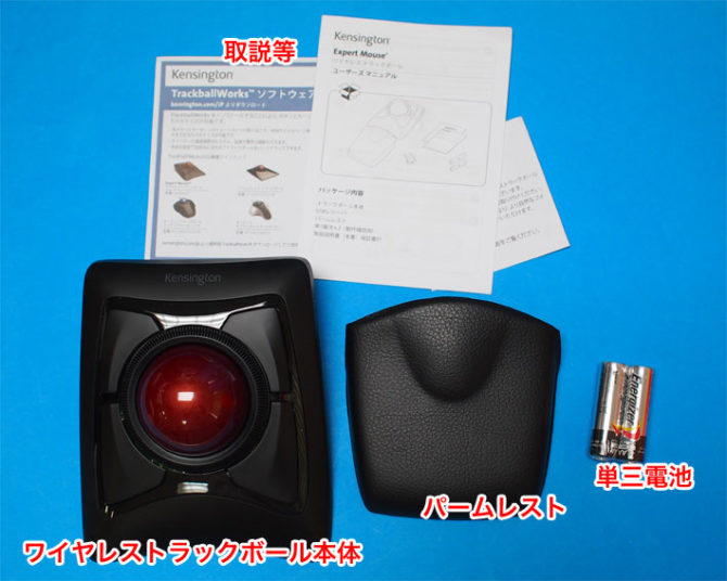 Expert Mouse Wireless Trackball K72359JPの同梱物