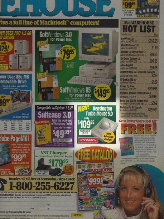1996年のMacUser誌の広告