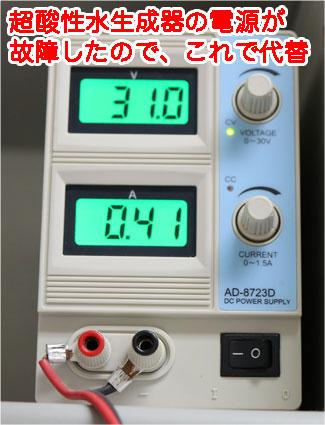 A&D AD-8723D 30V 1.5Aまでの直流電源
