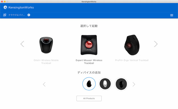 KensingtonWorks Expert Mouse Wireless Trackball