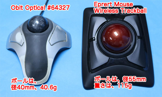 Obit Optical 34727とExpert Mouse Wireless Trackball