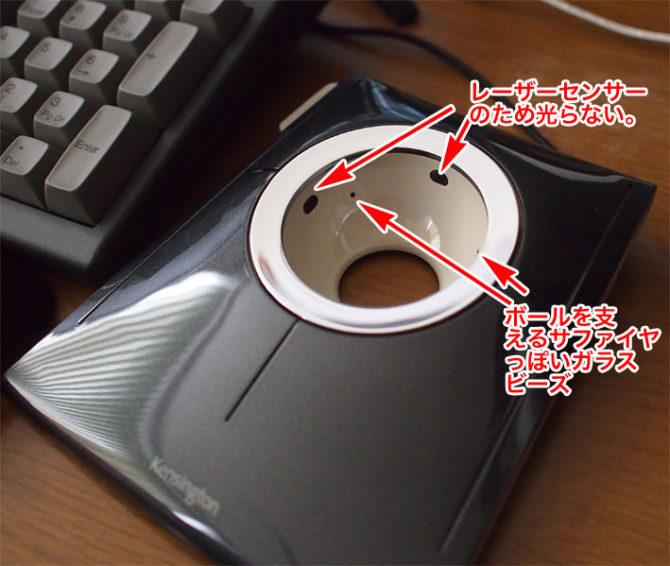 SlimBlade Trackball 穴のレーザ式 センサー