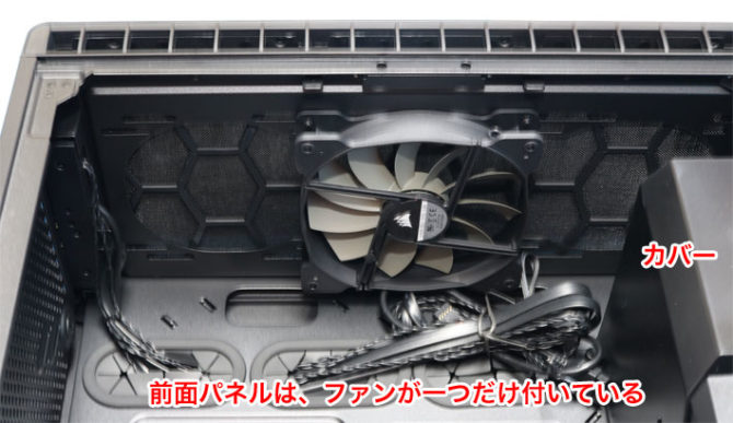 Corsair Carbide 400C FAN