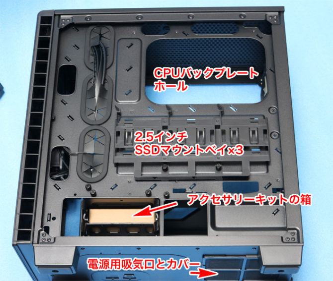 Corsair Carbide 400C 裏面観
