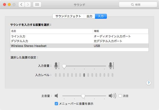 CUHJ-15007をMacで使う