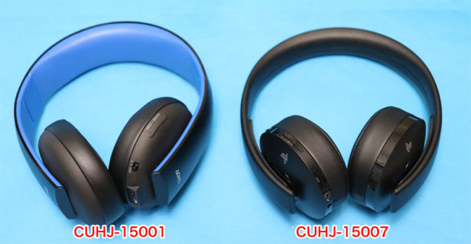 CUHJ-15001 と CUHJ-15007