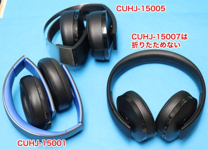 CUHJ-15001、CUHJ-15005、CUHJ-15007