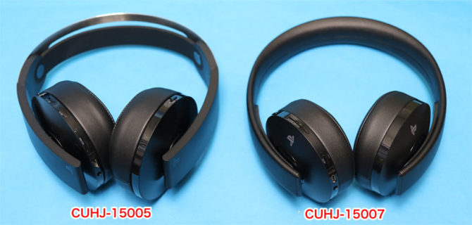 CUHJ-15005とCUHJ-15007