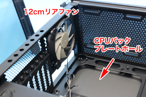 Corsair Carbide 400C I/O パネル側
