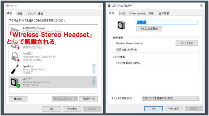 CUHJ-15007をWindows 10で使う