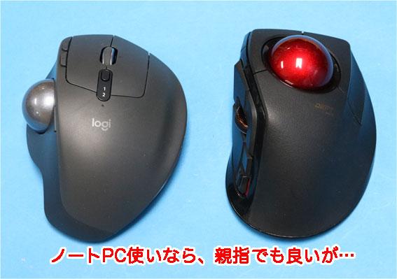 MXErgoとDEFT-PRO