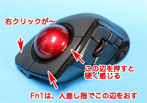 DEFT PRO 左右ボタン
