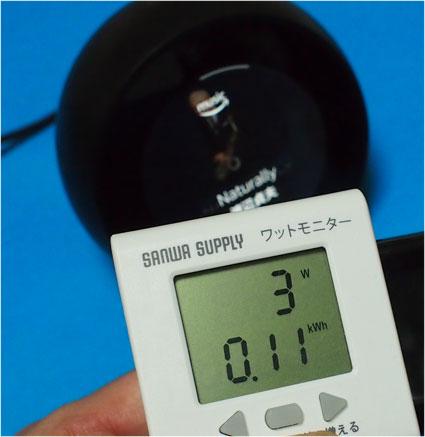 Echo-Spotの消費電力は、1〜4W