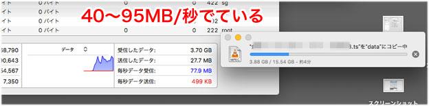 Macでファイルをダウンロードしてみる