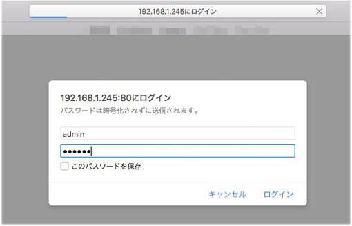 CNVモードでのクイック設定Webにログイン