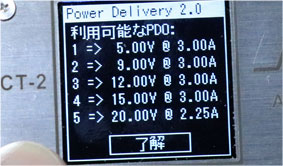 RAVPower-カーチャージャー PD