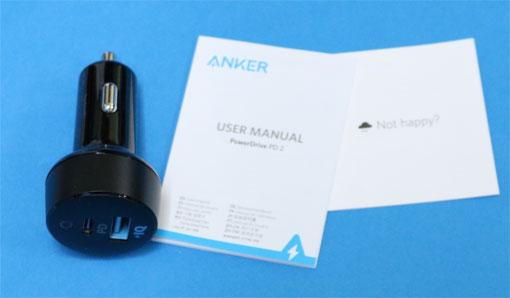 Anker PowerDrive PD2