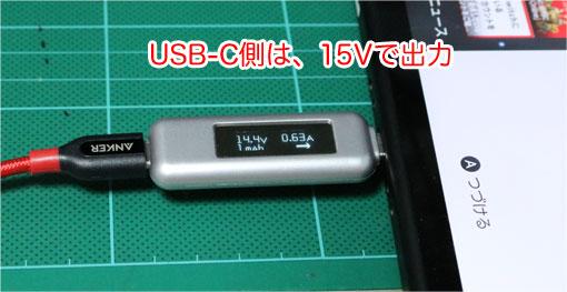 RP-PC062のUSB-Cポート