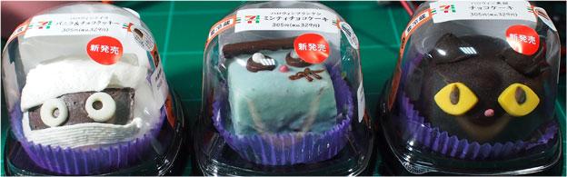 ハロウィン-キャラチョコケーキ