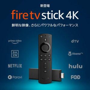 Fire-TV-stick-4k