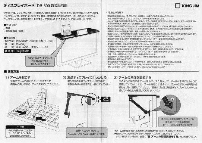 DB-500取扱説明書表