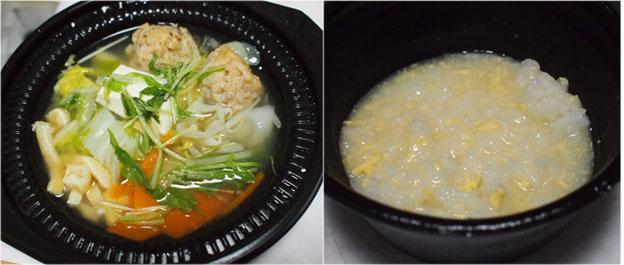 鶏つくねの鶏だし生姜鍋とたまご雑炊