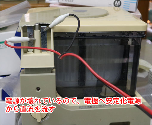 次亜塩素酸水生成機に電源をつなぐ