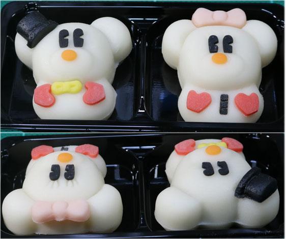 食べマスミッキー&ミニー