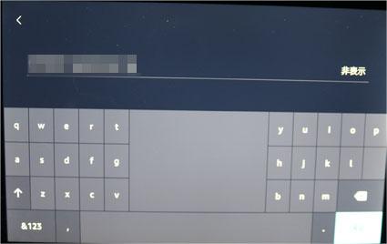 Echo Show SSIDのパスワードを入れる