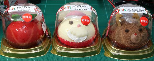 2018年セブンイレブンクリスマスキャラケーキ3種