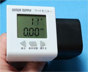 Echo Show 消費電力 は、5〜15W