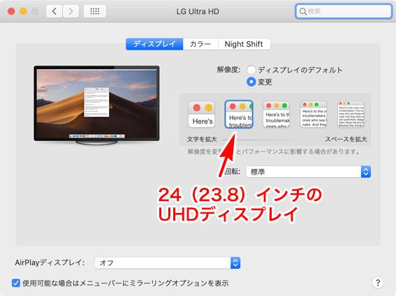 UHD(4K)の場合は、この144dpiが良い