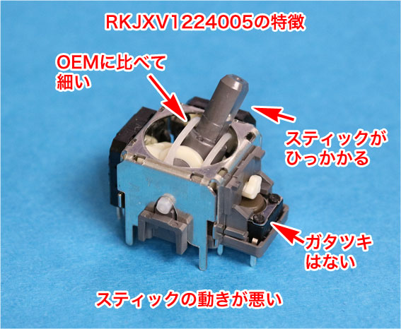 RKJXV1224005の特徴