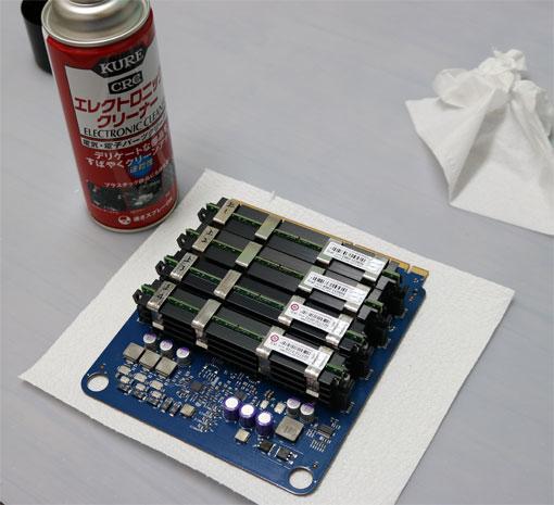 Mac Proのメモリードーターカードのスロットの清掃