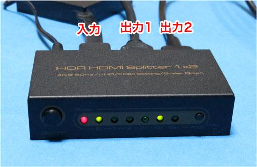 HDMIスプリッター EHD-603N