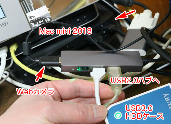 AUKEY-USBハブ