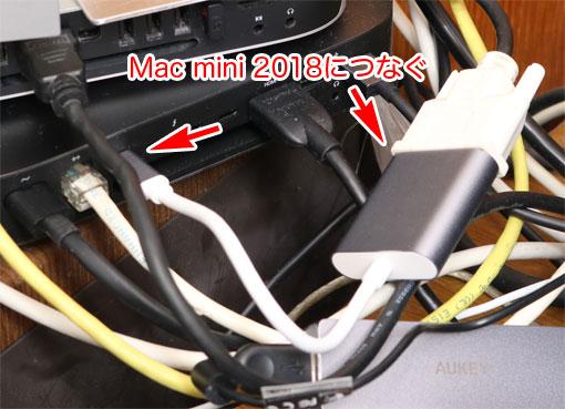 Mac-miniにつなぐディスプレイアダプタ