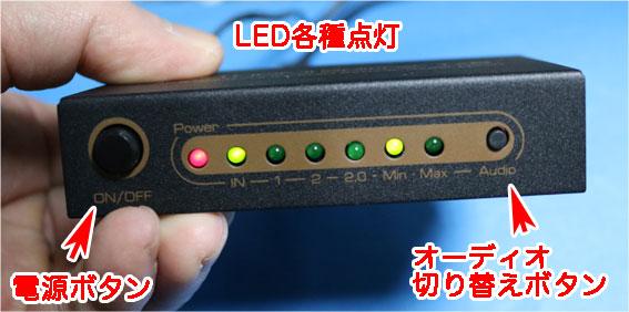 EHD-603Nの前面観